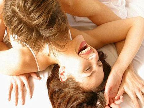 Ce este orgasmul multiplu?