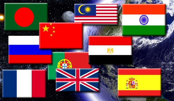Cele mai vorbite 10 limbi de pe glob