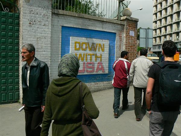 Iran, pe drumul mătăsii - Primii paşi prin Teheran