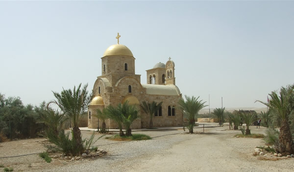 Locurile sfinte ale Iordaniei