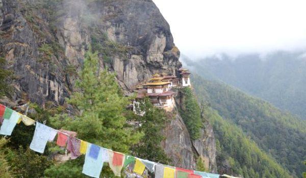 Bhutan – Tiger's Nest, coroana regatului