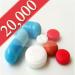 iPharmacy - Pill Identifier