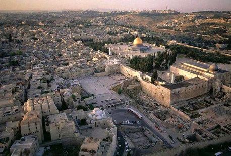 Ierusalim - Orasul Sfant