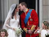 Nunti regale