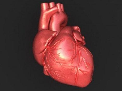 Vis inimă. Ce se întâmplă când visezi inimă