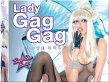 Lady Gaga in varianta gonflabila (poze)