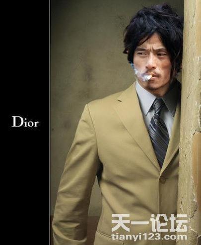 Xili Bro pentru casa Dior