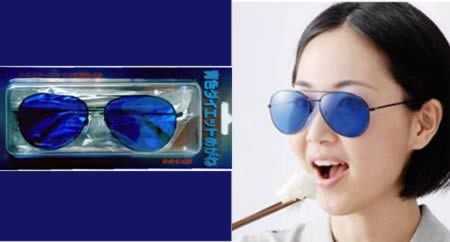 Ochelarii ce schimbă realitatea