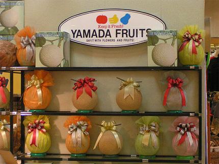 fructe cadouri