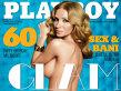 Andreea Necula revine pe coperta Playboy, în prima ediţie din 2014