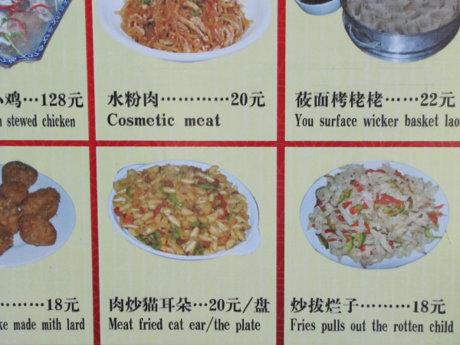 În fiecare an, chinezii mănâncă patru milioane de pisici.