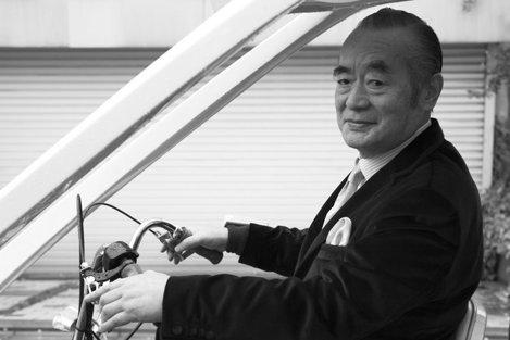 Yoshiro Nakamatsu
