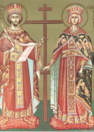Sfintii Imparati Constantin si Elena au fost buni crestini