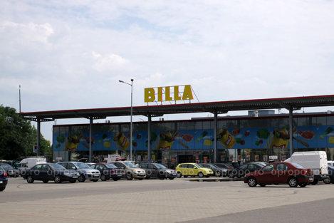 Billa Romania sfideaza marirea TVA-ului si nu majoreaza preturile