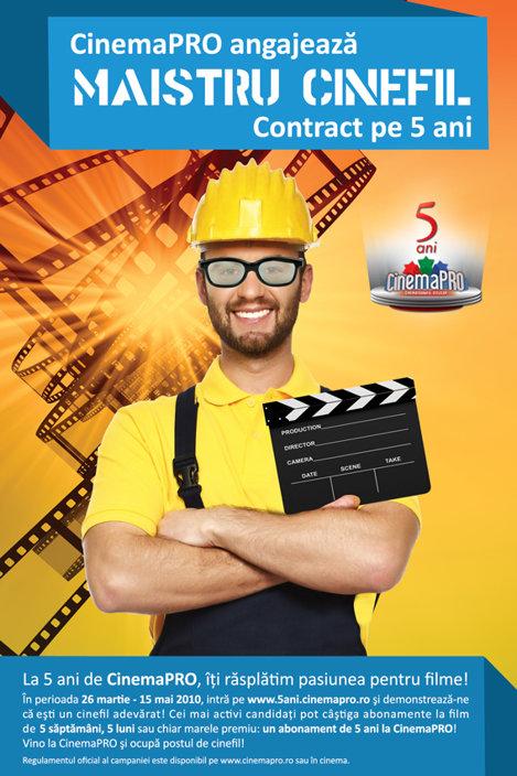Posterul concursului CinemaPRO