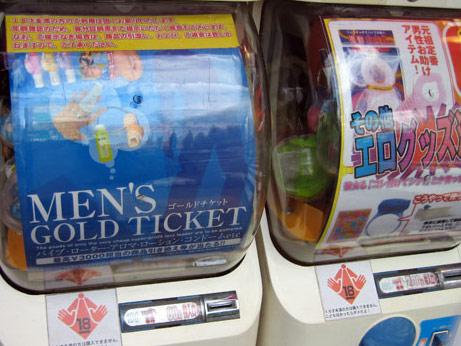 Cele mai ciudate jucarii erotice ale japonezilor