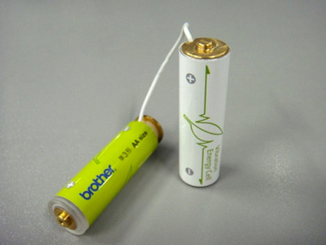 Au aparut bateriile auto-reincarcabile