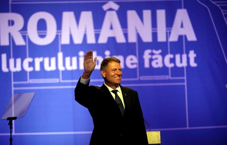 """Discursul susţinut în cadrul lansării programului prezidenţial, """"România lucrului bine făcut"""""""