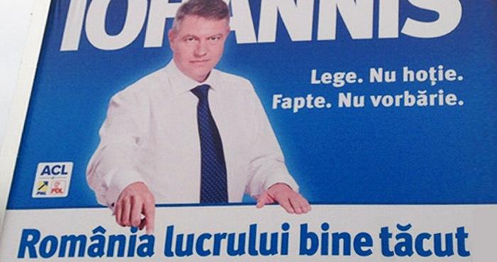 România lucrului bine tăcut!