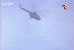 Fuga lui Ceauşescu
