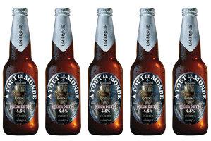 Mustaine a lansat berea A tout le monde