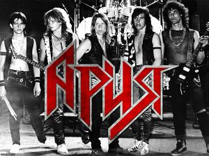 Ei sunt Aria, varianta rusească a lui Iron Maiden