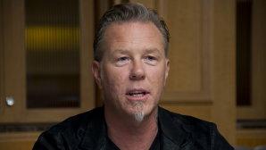 Piesa Metallica,