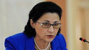 Ecaterina Andronescu, DEZVĂLUIRE de senzaţie!