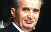 ULTIMUL plan neştiut al lui Nicolae Ceauşescu! Dictatorul începuse un experiment DEMENT, iar românii...
