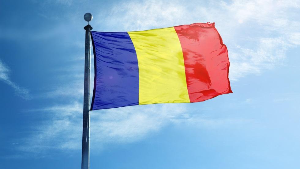 Azi e o zi importantă pentru România. Care este sărbătoarea de care nu ştie aproape nimeni