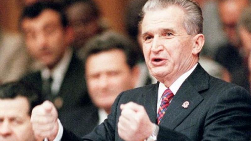 Ce mesaj a transmis Ceauşescu extratereştrilor, acum 40 de ani!