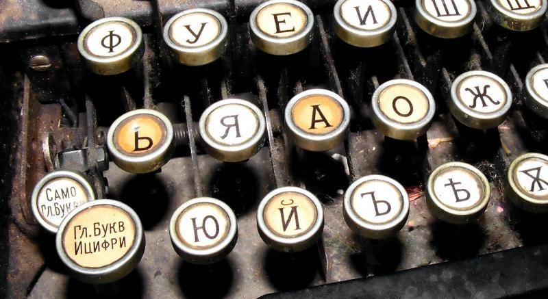 Kazahstan trece de la analfabetul chirilic la analfabetul latin