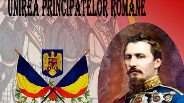 Zi liberă pe 24 ianuarie, Ziua Unirii Principatelor Române