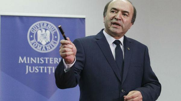 """Site-ul Ministerului Justiţiei, just.ro, e blocat după """"ievaluarea"""" lui Tudorel Toader"""