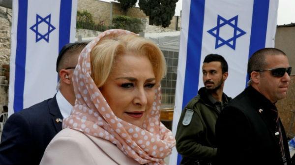 """""""Duamna premiel Veorica"""" nu va da explicaţii în Parlament pentru vizita în Israel"""