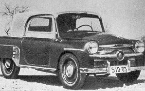 GALERIE FOTO Ştiai de Rodica, GAL sau M.R.? Astea sunt doar câteva dintre maşinile româneşti necunoscute