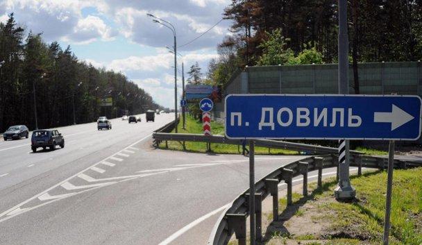 Culmea furtului: un tronson de autostradă, luat cu japca