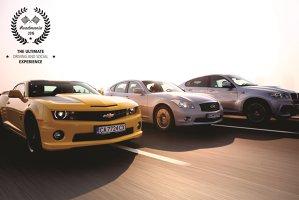 ROADMANIA 2016 - Cea mai tare experienţă auto a anului!