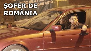 VIDEO: Şofer de România - piesa care îi ironizează pe şmecheraşii din trafic