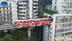 Primul tren din lume care îţi trece prin sufragerie [VIDEO]