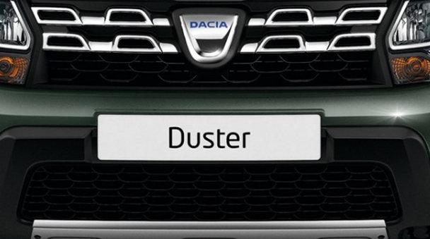 FOTO | Cum arată noul Duster, care va fi lansat în septembrie. Care va fi preţul de pornire în România