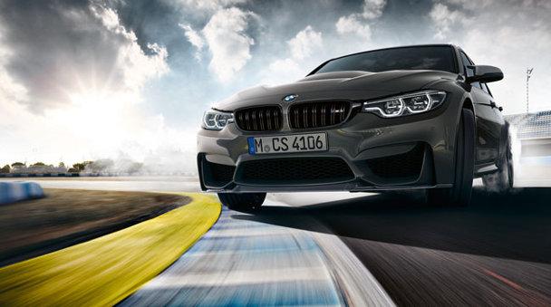 Noul BMW M3 CS: 460 CP şi un look de la care nu poţi să îţi dezlipeşti ochii - FOTO