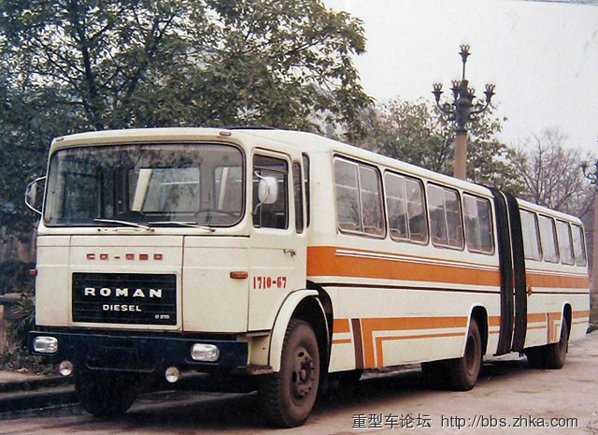 Imagini pentru Dongfeng-Roman