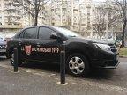 Dintr-o mie de încercări nu ghiciţi echipa românească de pe maşină
