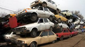 Ce trebuie să faci ca să-ţi radiezi maşina în 2018. Etapele premergătoare şi documentele necesare