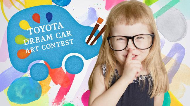 """Toyota în cheamă pe copii să deseneze """"Maşina visurilor tale"""""""