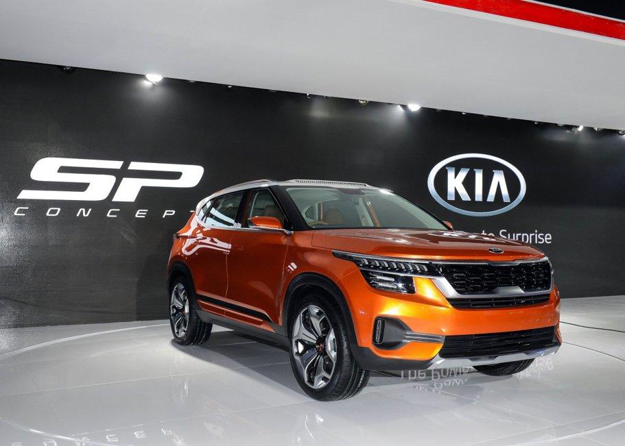 Kia a prezentat în premieră Concept SP