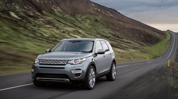 Jaguar Land Rover mută producţia modelului Discovery din Marea Britanie în Slovacia