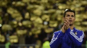 CM 2018. Cristiano Ronaldo, Portugalia. Lista impresionantă de maşini ale lui Cristiano Ronaldo