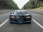 Cel mai scump automobil livrat de un dealer din România: un Bugatti de 2,6 milioane de euro